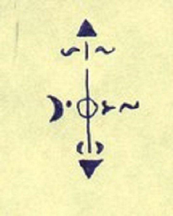 Vilinski simbol: Ambren Den - Olakšanje