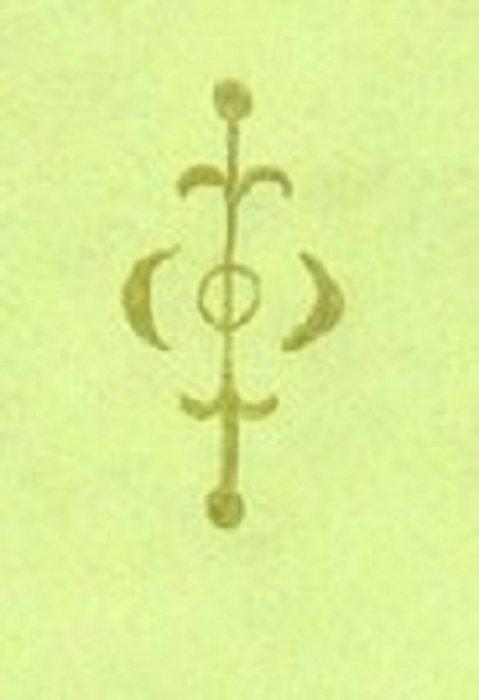 Vilinski simbol: Olan Rei - Zdravlje