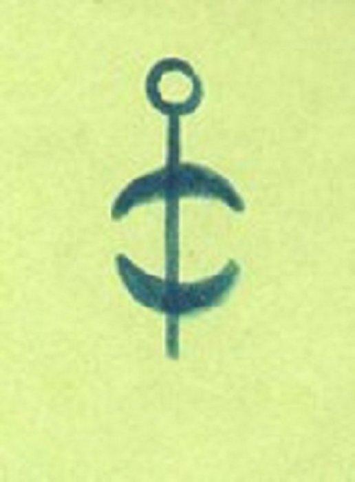 Vilinski simbol: Ilur Danaj - Novi početak