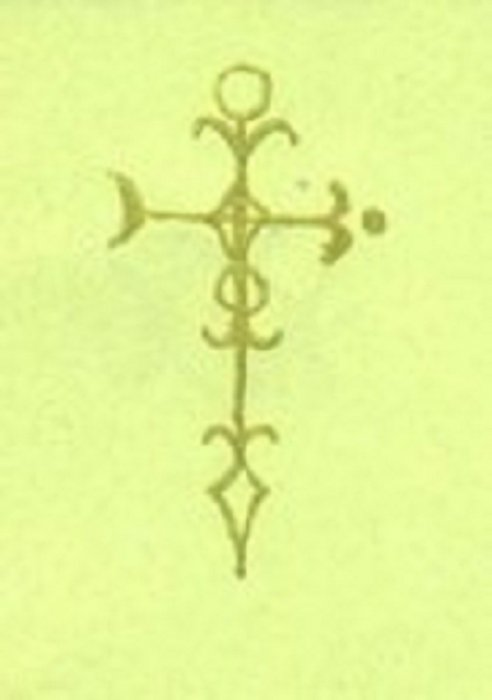 Vilinski simbol: Alit Elavi - vilinski simbol čistoće