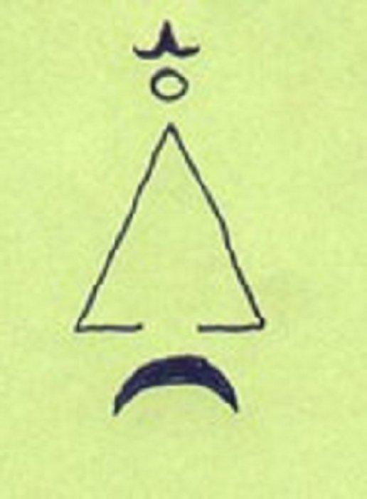 Vilinski simbol: ARDA NA - Pronalaženje, Aurum Bei - Privlačenje