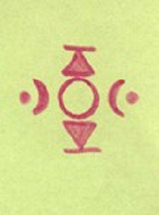 Vilinski simbol: ENDRA GAR - Odmor Spavanje Opuštanje