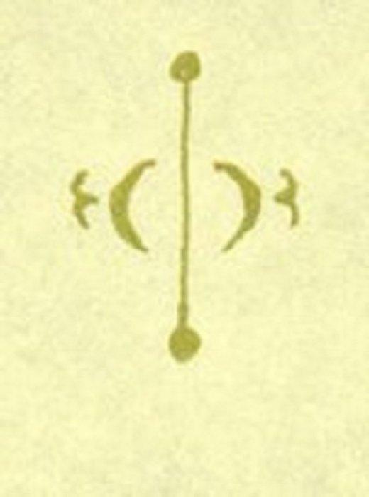 Vilinski simbol: Amont Dor - Cjelovitost
