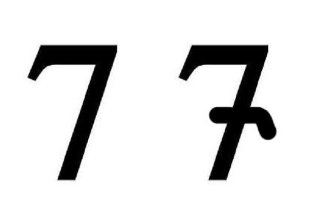 Kako pišete broj sedam