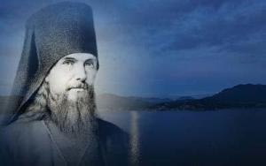 Sv Teofan Zatvornik-Sta Je Duhovni Zivot