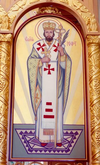 Svetac dana – Sveti Jozafat