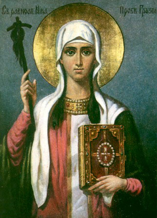 SVETAC DANA – Sveta Kristijana Gruzijska
