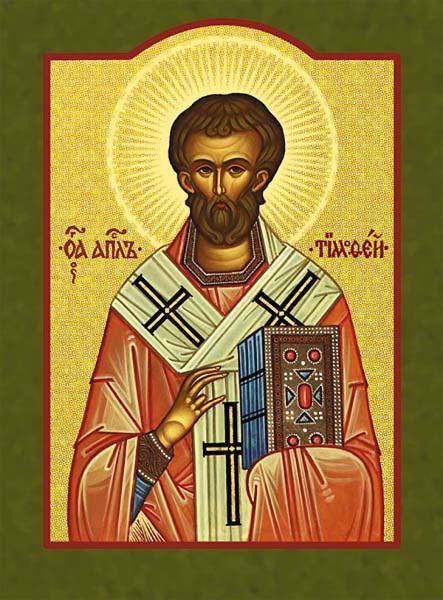 Svetac dana – Sveti Timotej i Tit