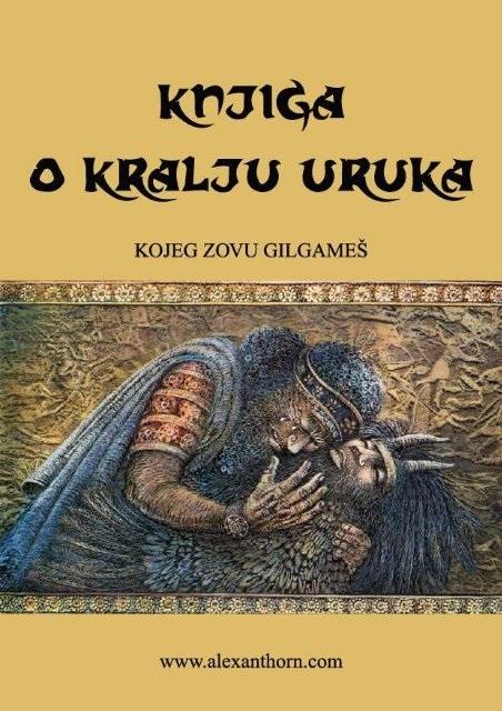 Knjiga o Kralju Uruka