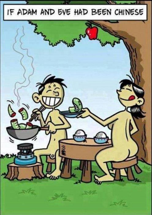 Što bi bilo da su Adam i Eva bili Kinezi?