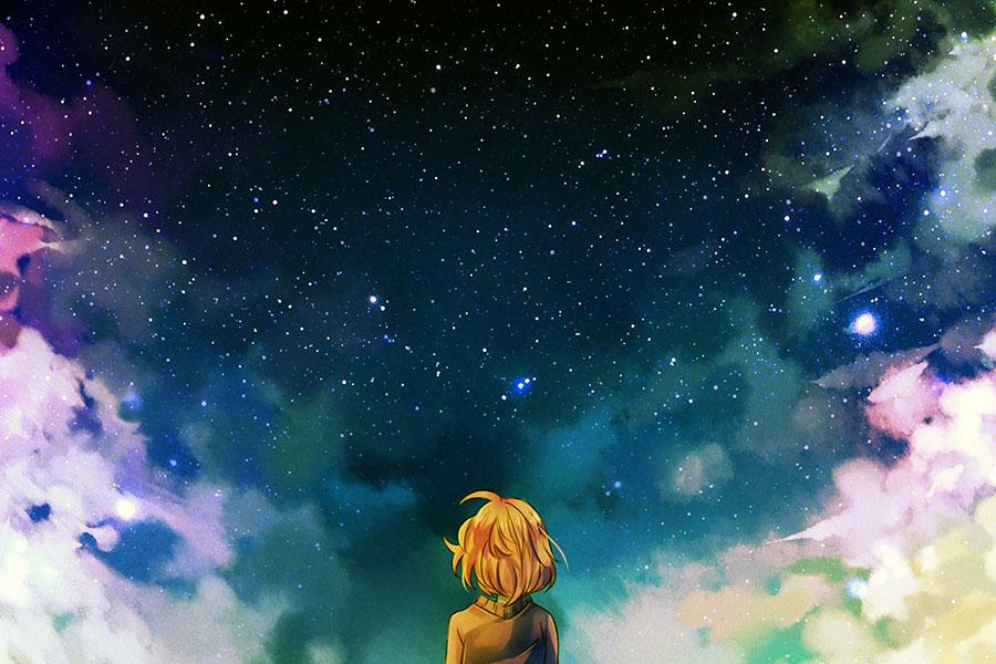 Danas sam vidjela zvijezdu…