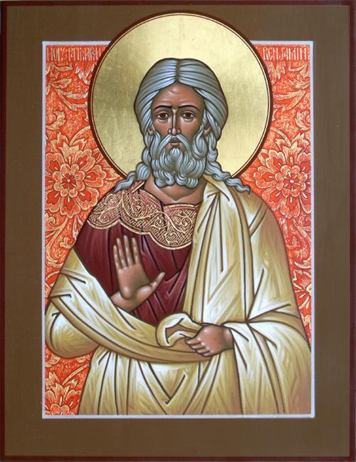 Svetac dana – Sveti Benjamin
