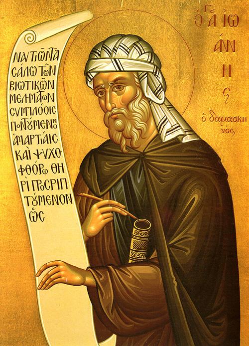Svetac dana – Sveti Ivan Damašćanski