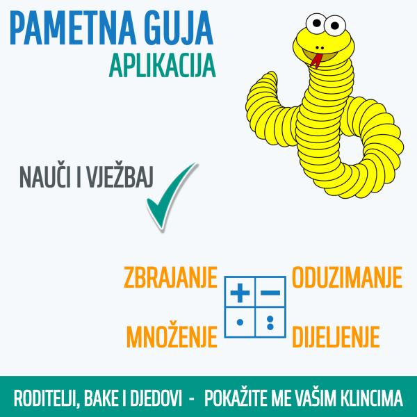 Pametna guja