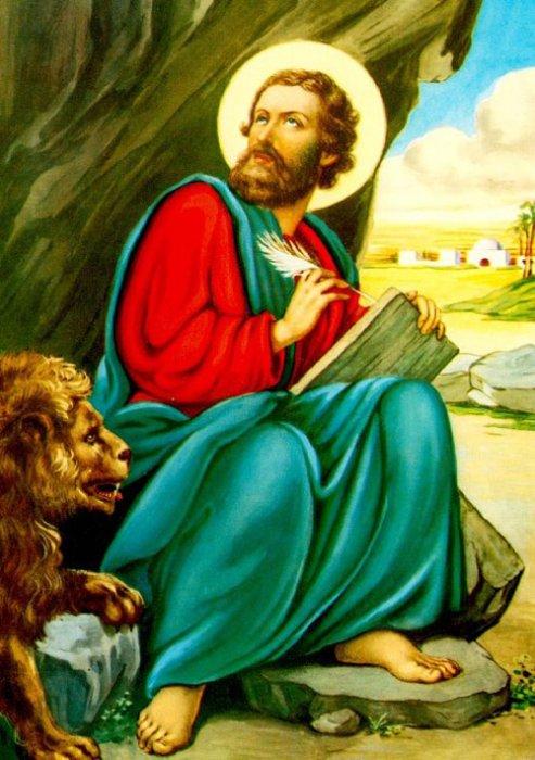 Svetac dana – Sveti Marko