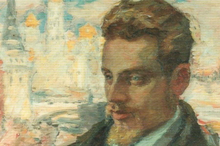 Rainer Maria Rilke – Pisma mladom pjesniku