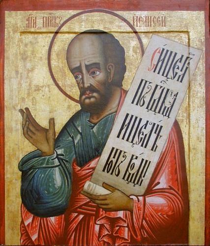 Svetac dana – Sveti Elizej