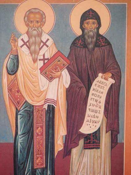 Svetac dana – Sveti Ćiril i Metodije