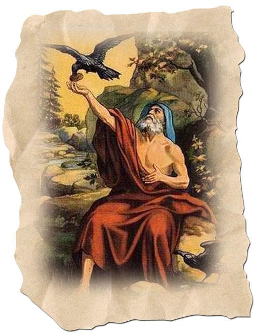 Svetac dana – Sveti Ilija