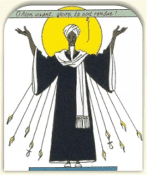 Kad jednom imate duha (Iranska magija - II)