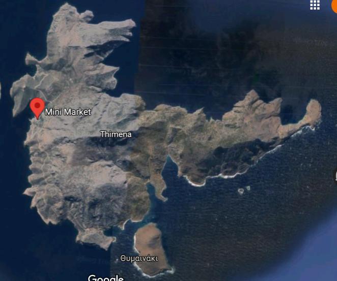 Heraklo i zvijeri na Grčkom otoku Thimeni