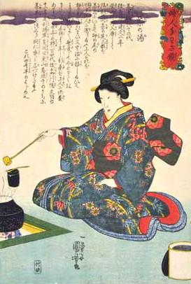 ZEN U UMJETNOSTI - Umjetnost pijenja čaja
