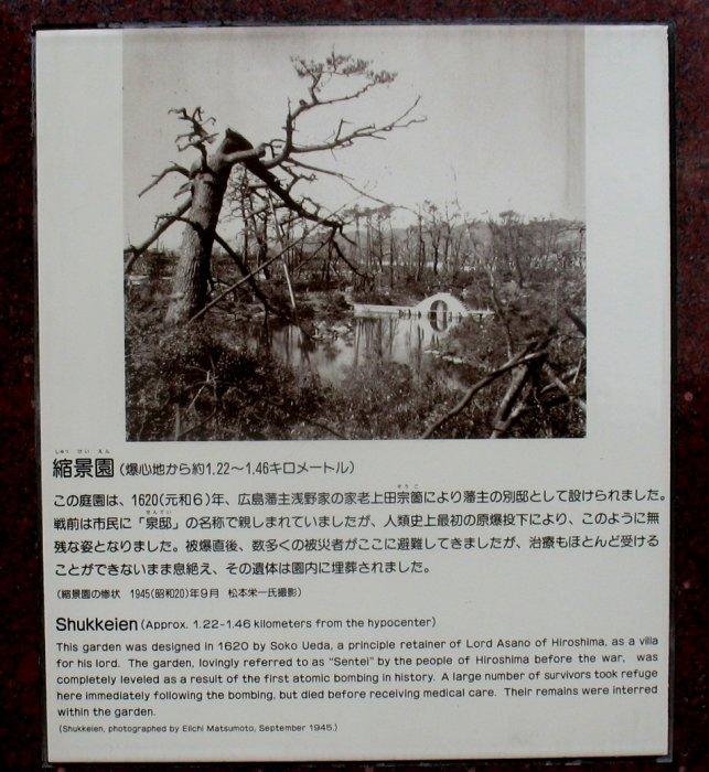 Hiroshima, simbolika