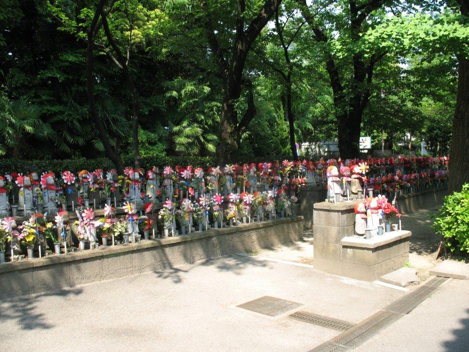 Japan, Park nerođene djece
