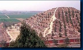 pošumljena piramida u kini