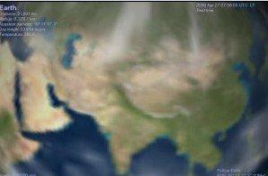 Simbol oka na velikoj površini zemlje