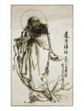 Zen Majstor