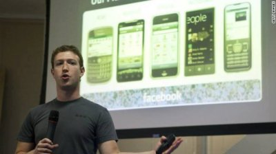 MARK ELLIOT ZUCKERBERG (novi Bii Gates