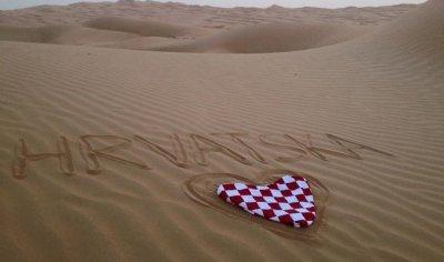 Igraj moja Hrvatska...!