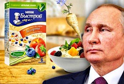 Rusija napala kompaniju Nestle nakon otkrića da njihove žitarice za doručak sadržavaju kancerogeni GMO