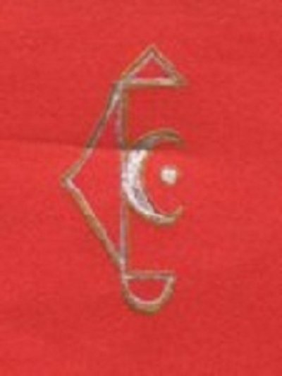 Vilinski simbol: GRIN MIN - Dom