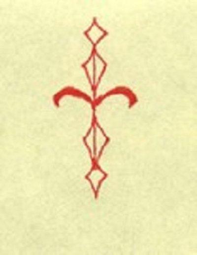 Vilinski simbol: Magelan Ro - Materijalizacija