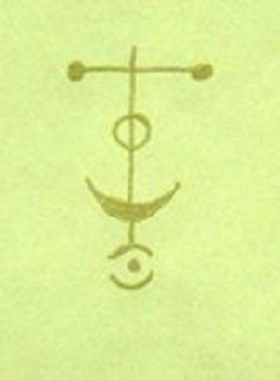 Vilinski simbol: TIR KAIRI - Uspjeh