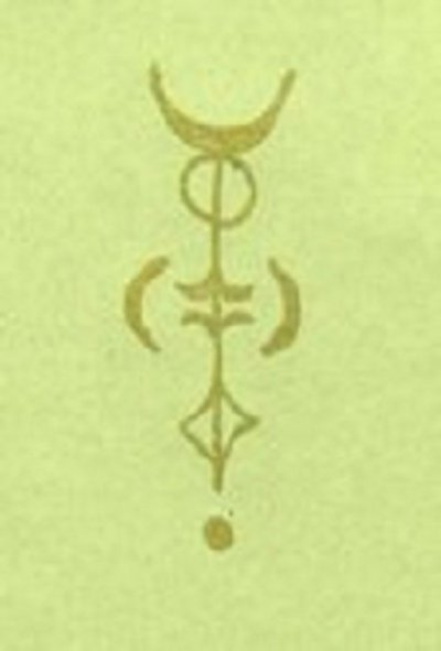Vilinski simbol: Ardet Ardad - Pomoć