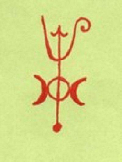 Vilinski simbol: SANVEIL TEI AILAH - Mač protiv negativnosti, ailahova zlatna igla