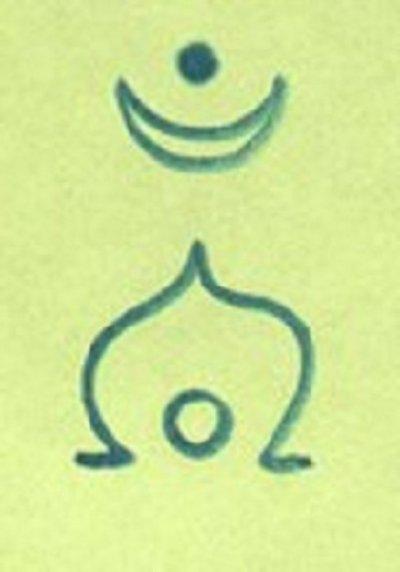 Vilinski simbol: Eli Liburi - Plodnost