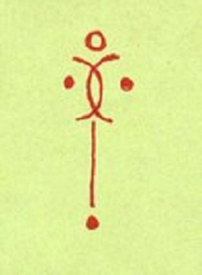 Vilinski simbol: Aurum Bei - Privlačenje