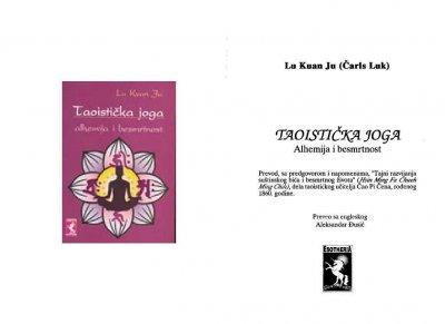 Lu Kuan Ju: Taoisticka joga - Alhemija i besmrtnost