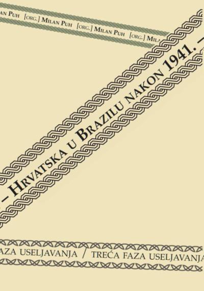 Pozivnica na promociju knjige Milana Puha iz Brazila, srijeda 29. I. 2020. u 13 sati u Matici iseljenika