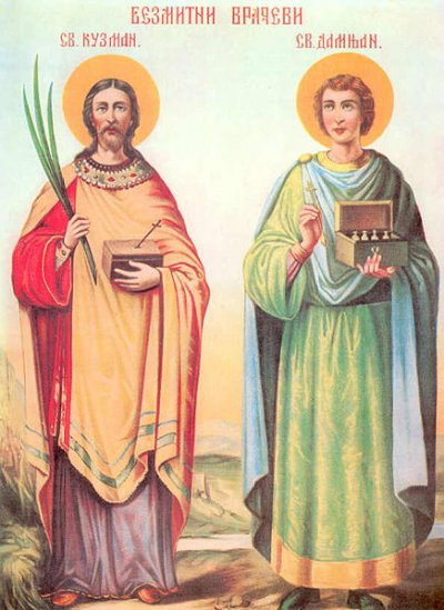 Svetac dana – Sveti Kuzma i Damjan