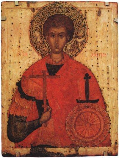 Svetac dana – Sveti Demetrije Srijemski