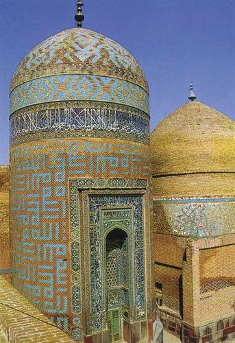 Slava i sjaj Irana (IV. dio)