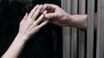 Vjenčanje u zatvoru - istinite priče