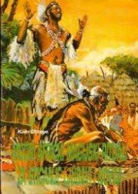 AFRIČKI RITUALI
