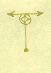 VILINSKI SIMBOLI  KLJUČEVI ENEREGIJE