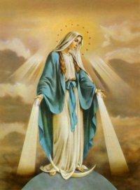 Svetac dana – Ime Marijino